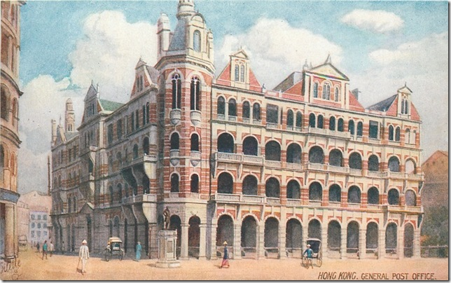 Hong Kong, General Post Office oilette postcard