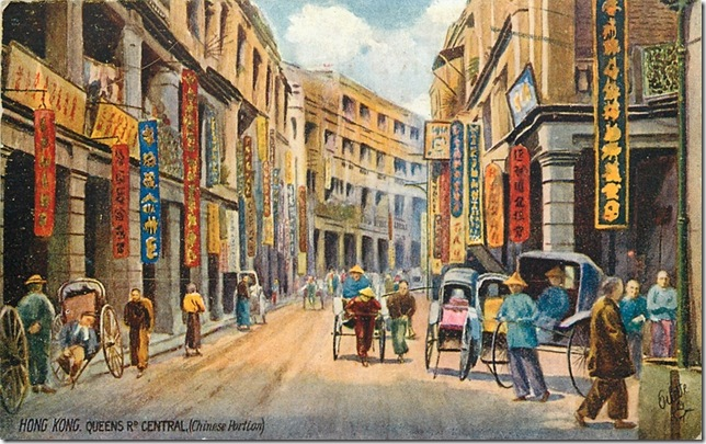 Hong Kong, Queens Road Central (Chinese Portion) oilette postcard