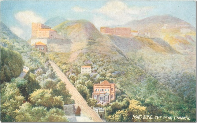 Hong Kong, The Peak Tramway oilette postcard