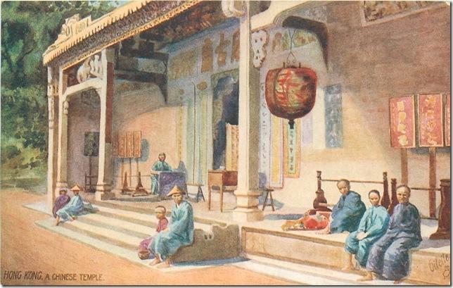 Hong Kong, A Chinese Temple oilette postcard