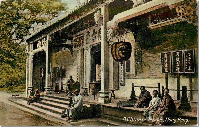 Hong Kong, A Chinese Temple , photo postcard