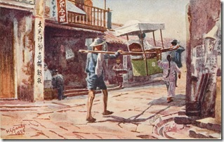 Hong Kong, Sedan Chair oilette postcard