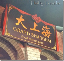 Grand Shanghai Food Theme Park