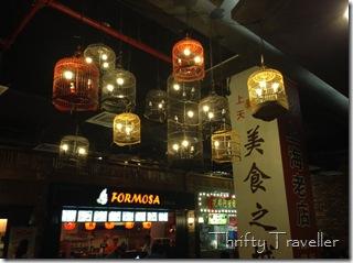 Grand Shanghai Food Theme Park, Setia Walk, Puchong