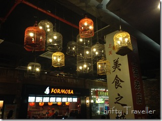 Grand Shanghai Food Theme Park, Setia Walk, Puchong