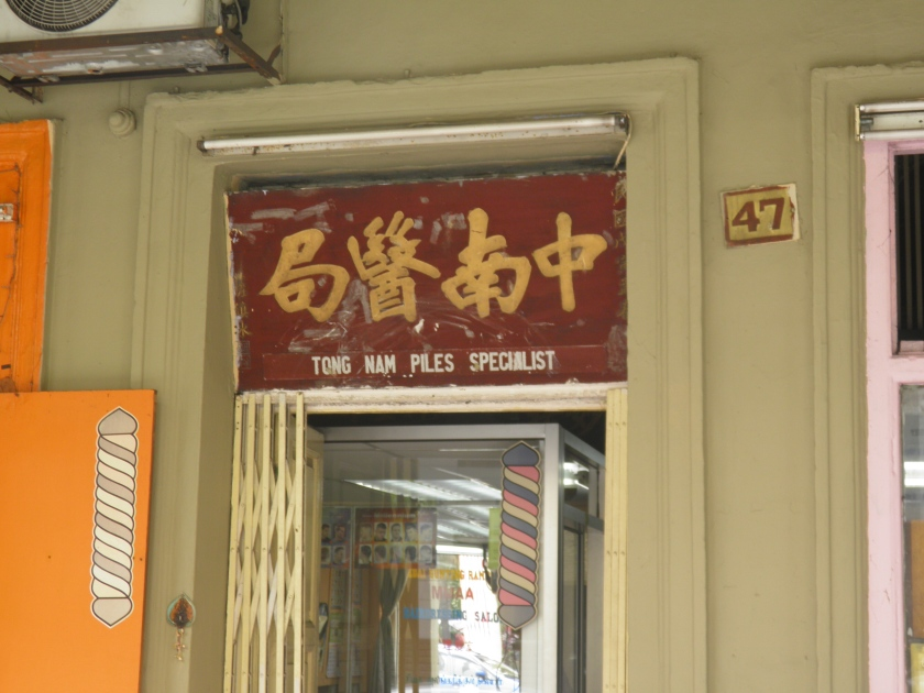 Tong Nam Piles Specialist & Barber