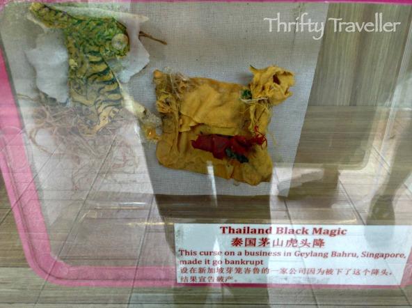 Singapore Black Magic 2
