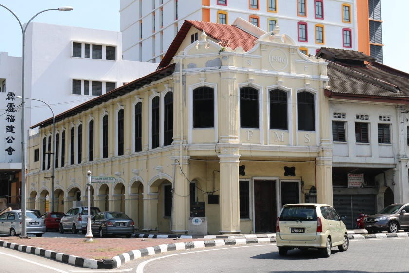 FMS Bar & Restaurant, Ipoh