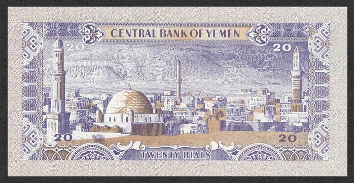 Yemeni 20 Rial banknote 1983