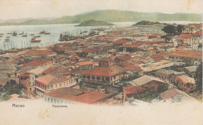 Vintage Postcard Macau Panorama