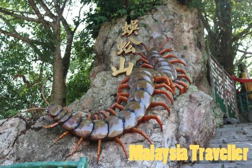 CentipedeTemple