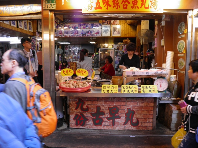 Food Stall Similar To A Scene In The Film