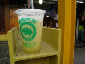 White Bitter Gourd Juice