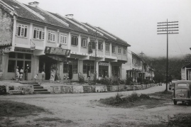 This old block of shophouses at Tanah Rata included a branch of the Hongkong & Shanghai Bank which opened in 1947.