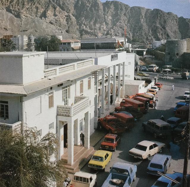 Muscat-BBME-1970s