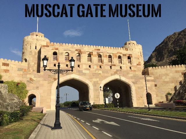 muscat-gate-museum