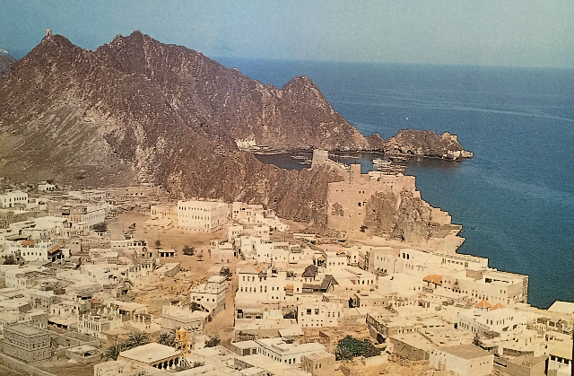 Muscat-in-the-1970s