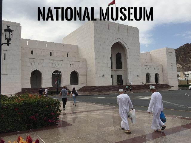 Muscat-national-museum