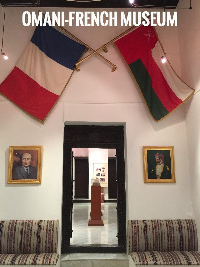 Muscat-Omani-French-Museum