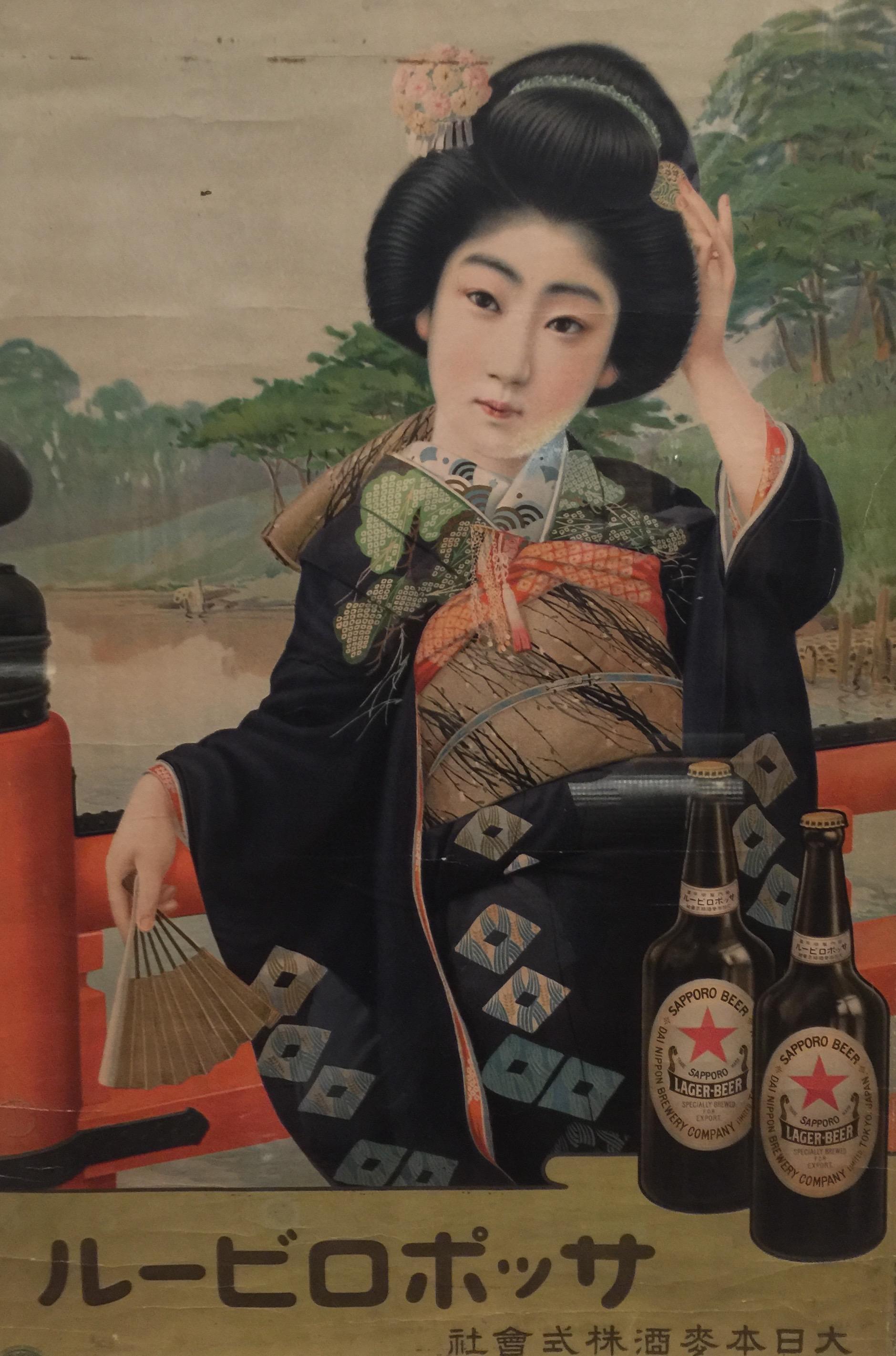 Sapporo-Beer-Museum1