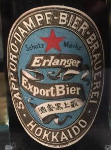 Sapporo-Beer-Museum10