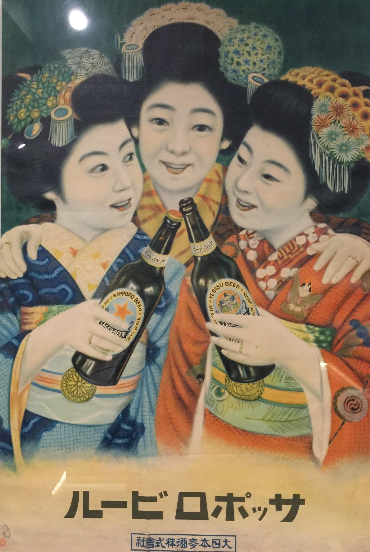 Sapporo-Beer-Museum3