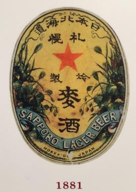 Sapporo-Beer-Museum4