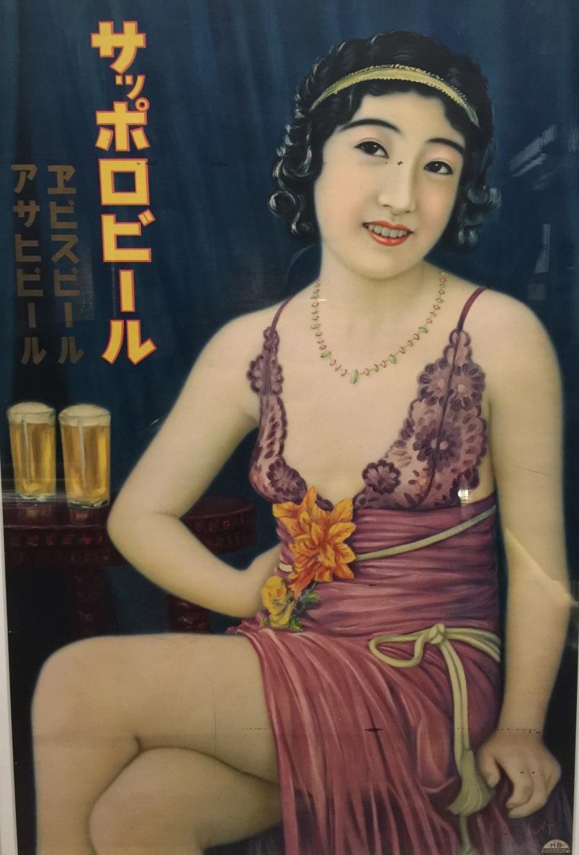Sapporo-Beer-Museum5