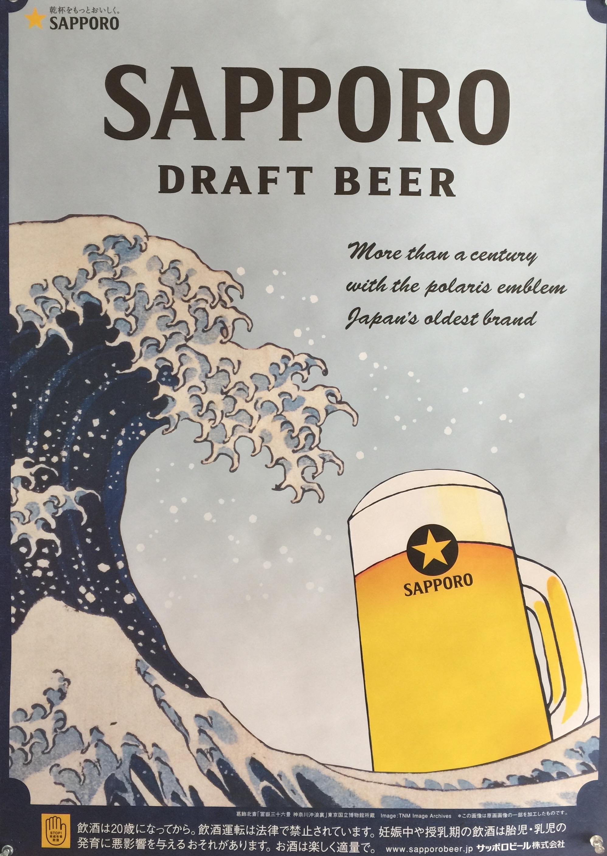 Sapporo-Beer-Museum6
