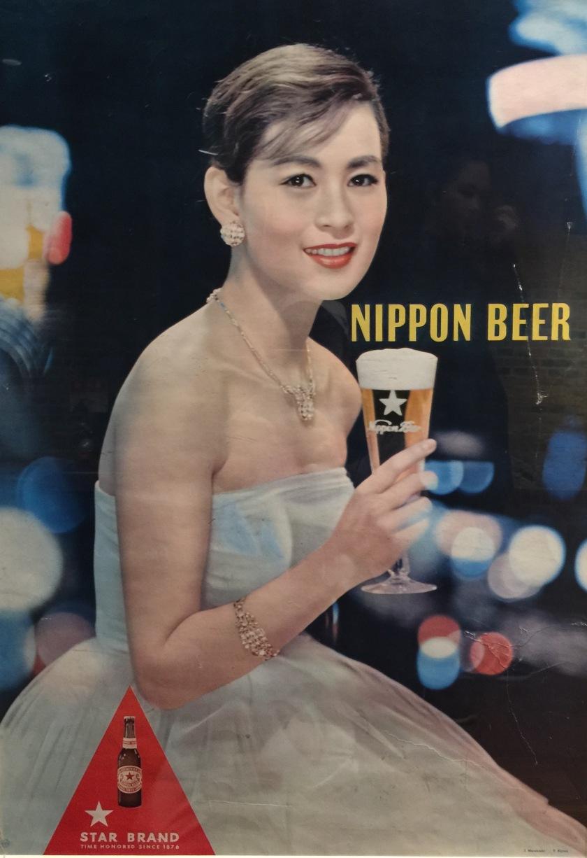 SapporoBeerPoster2