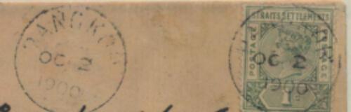 dindings-pangkor-stamp