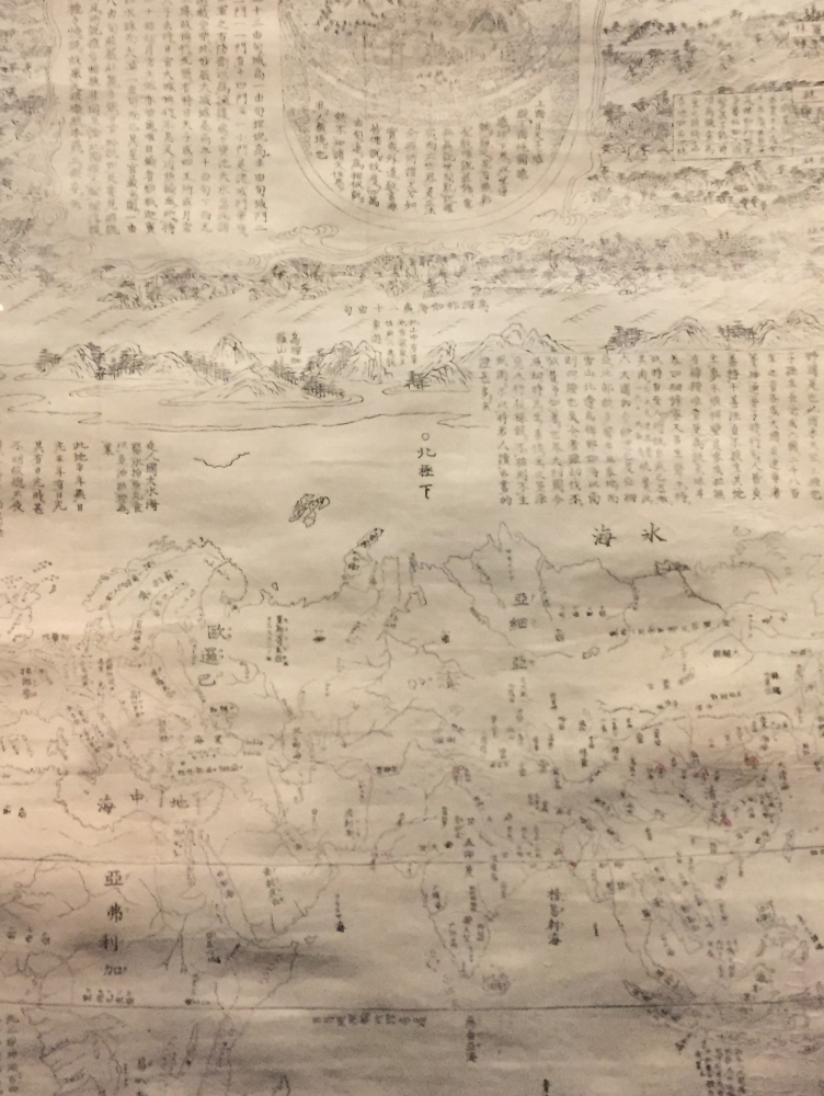 A traditional Japanese Buddhist map (1808)