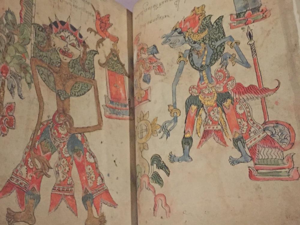 Javanese wuku calendar, a kind of horoscope, from Yogyakarta (1738)