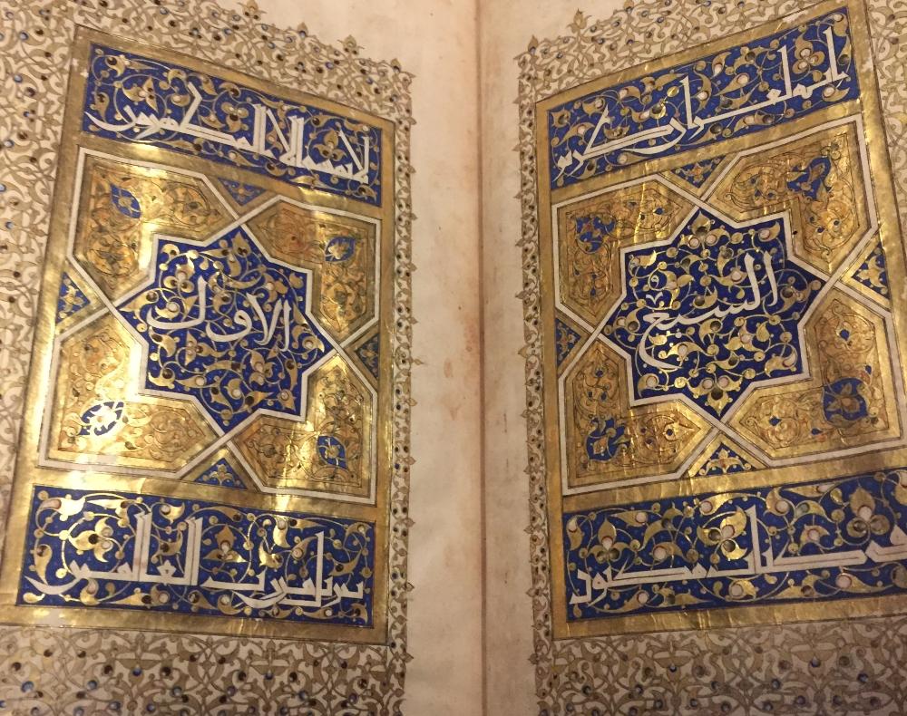 Sultan Baybar's Quran, Egypt 1305AD